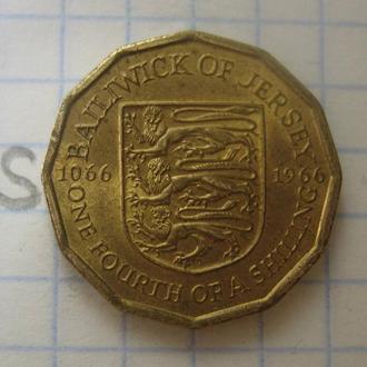 ДЖЕРСИ, 1/4 шиллинга 1966 года (многоугольная).