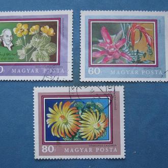 Венгрия 1971 год Флора Цветы