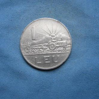 Румыния 1 лей 1966 год