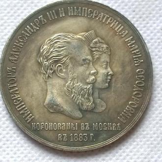 настольная медаль в память коронования Императора Александра III и Императрицы Марии Федоровны