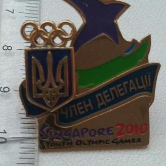 Знак, член  делегации сборной Украины, на олимпийских играх, Сингапур 2010