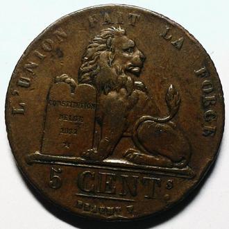 Бельгия 5 сантимов 1833 год ОТЛИЧНЫЙ СОХРАН!!!!!