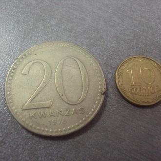 монета ангола 20 кванза 1975 №973