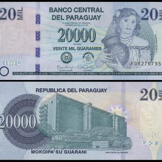 Paraguay / Парагвай - 20000 Guaranies 2015 UNC
