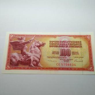 100 динар. Югославия