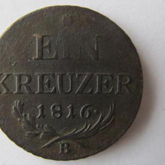 Австрия, 1816 В — Крейцер (Ein Kreuzer)