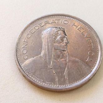 Швейцария 5 франков 1973 год. (с4-11). Еще 100 лотов.