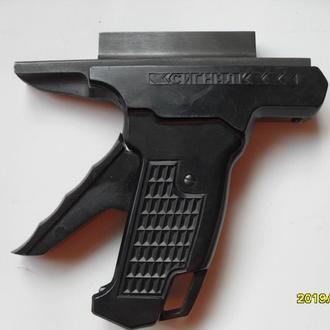 """Сигнальный пистолет """"Сигнал"""" ИЖ-37"""