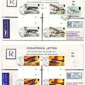 Авиация . Фолклендские о-ва 1984 г MNH - 2а скана - 2а конверта