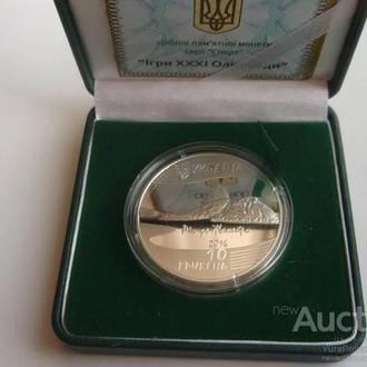 Монета Срібна 10 гривень/гривен Ігри ХХХІ Олімпіади/Игры ХХХІ Олимпиады 2016 (Срібло-Ag-Серебро)