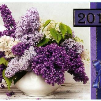 2018. Карманный календарик. Сирень