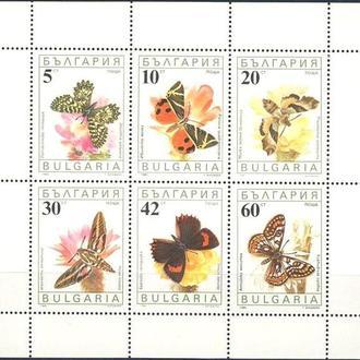 фауна Болгария-1990 бабочки (м/л)