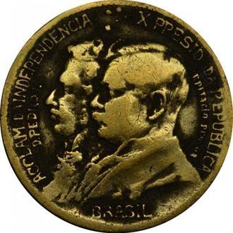 Бразилия 1000 рейс 1822-1922 гг.