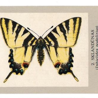 Календарик 1987 Фауна, бабочка, Латвия
