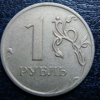 Россия 1 рубль 2009 ММД