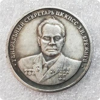 5 червонцев 1982 год СССР  Брежнев