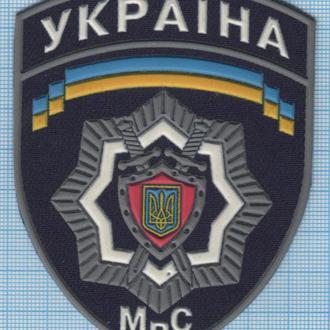 Шеврон Нашивка МВД Украины. Милиция . МВС.