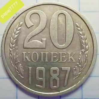 Далеко нечастый разновид 20 копеек 1987 г. шт. 3.2 от 3-х копеек 1979 г.