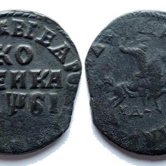 1 копейка 1716 МД года №2328