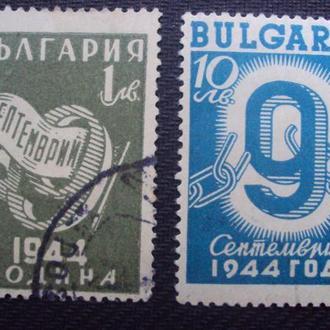 Болгария 1944г.