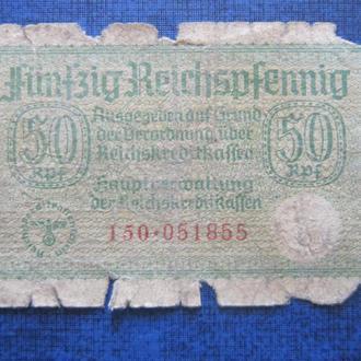 Банкнота 50 пфеннигов Германия 1939-1945 №3