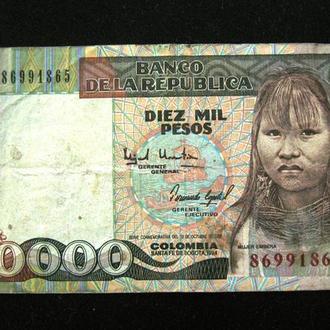Коллекционная банкнота 10000 pesos песо 1994 г «Женщина из племени Эмбера»