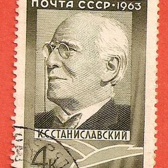 СССР  (0382)