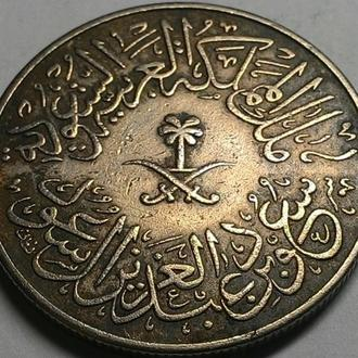 Саудовская Аравия 4 гирша 1956 год СОХРАН!!!