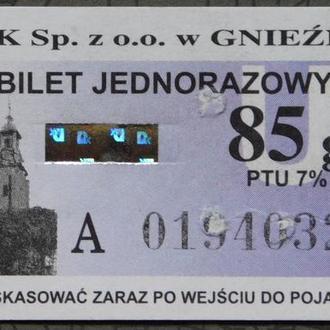 Талон Билет Польша #10