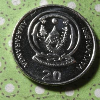 Руанда 2009 год монета 20 франков !