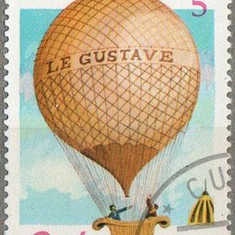 Куба 1983 200 лет со дня 1-го полета на воздушном шаре. Авиация.