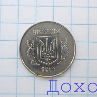 Монета Украина Україна 1 копейка копійка 2007 №1
