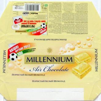 Обёртка от шоколада  Millenium Air Chocolate 100 г 2012 год