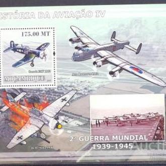 Мозамбик авиация MNH