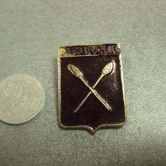 знак герб алексин №12279