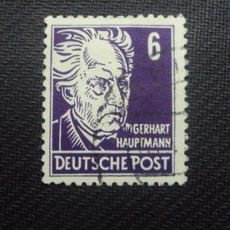 ГДР 1952-53г. гаш.