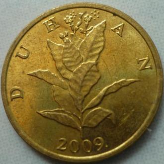 Хорватия 10 липа 2009 флора