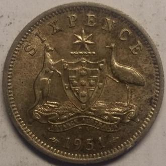 Австралия 6 пенсов 1951 СЕРЕБРО !!!