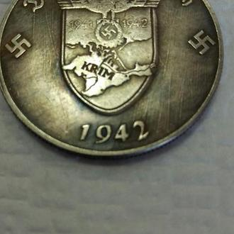 """Крым - наш!"" монета гитлера 1942 года. 5 рейхсмарок"