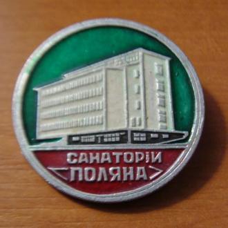 санаторий Поляна Карпаты