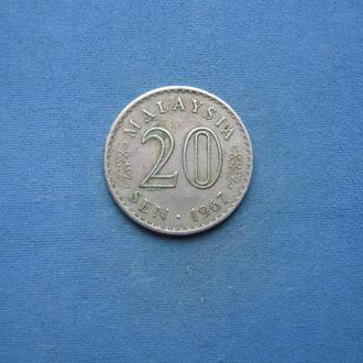 Малайзия 20 сен 1967 год