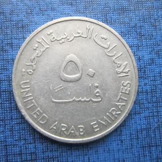 монета 50 филс ОАЭ Эмираты 1973
