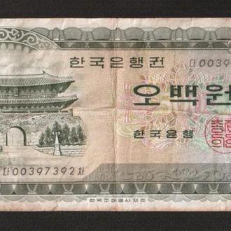 Южная Корея 500 вон 1966