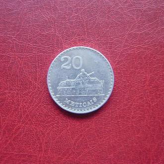 Мозамбик 20 метикал 1986
