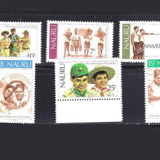 GB Науру 1982 г MNH - скауты