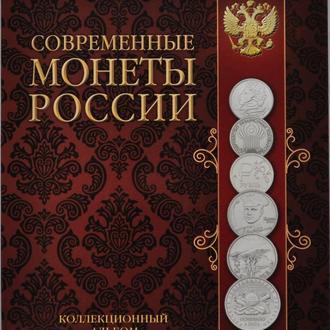 Альбом города-герои, Пушкин, Гагарин, СНГ, знак рубля