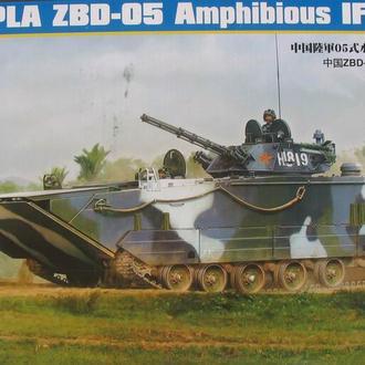 Сборная модель ZBD-05 Amphibious IFV 1:35 Hobby Boss 82483