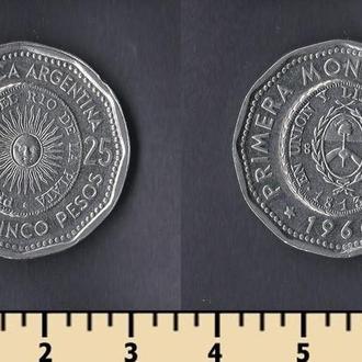 Аргентина 25 песо 1966