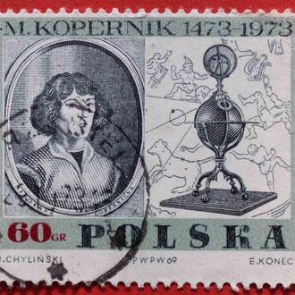 Марка Польші. 1973 р.  М.Копернік.