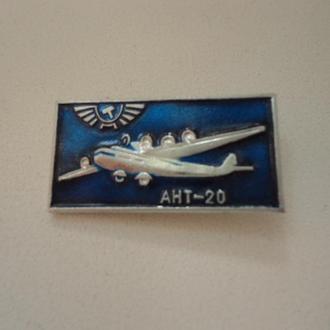 Значок АНТ-20
